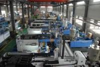 Oferta pracy w Holndii praca na linii produkcyjnej od zaraz (Eindhoven)